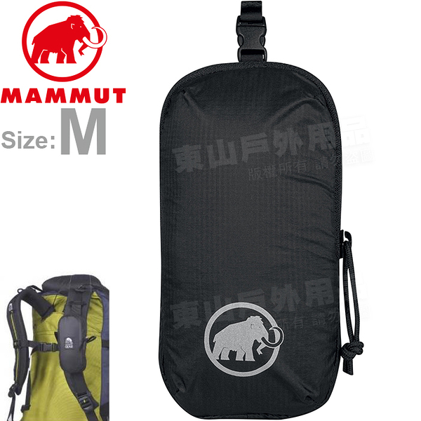 Mammut長毛象 2530-00160_M黑色 可卸式側袋M 連接袋Add-on Shoulder外掛登山包/可當零錢包