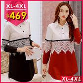 春裝寬鬆蕾絲拼接中長款襯衫 連衣裙 XL-4XL O-Ker 歐珂兒 139023-C2