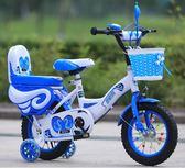 兒童自行車2-3-4-5-6-7-9歲男女孩寶寶單車12/14/16寸小孩腳踏車igo『新佰數位屋』