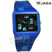 JAGA 捷卡 / AQ972-E / 方型大數字刻度 冷光照明 運動 橡膠手錶 黑x藍 43mm
