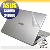 【Ezstick】ASUS S410 S410UN S410UQ 機身保護貼(含上蓋貼、鍵盤週圍貼、底部貼)DIY 包膜