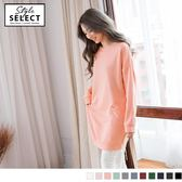 《KG0194》台灣製造.多色素面小磨毛雙口袋衛衣長版上衣 OrangeBear