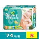 幫寶適Pampers 超薄乾爽SM 74...