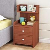 床頭收納櫃簡易床頭櫃簡約現代迷妳經濟型多功能組裝收納櫃儲物櫃臥室床邊櫃igo 貝兒鞋櫃