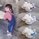 女童鞋 男童網面透氣小白鞋春秋款 3歲女童網鞋兒童鞋子寶寶童鞋運動鞋女 快速出货