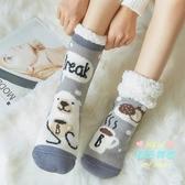 暖腳襪 暖腳袋晚上睡覺用的暖腳寶瑚絨加厚加絨家居睡覺襪子 6色