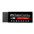 《享亮商城》188733 色鉛筆用橡皮擦  FABER-CASTELL