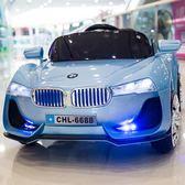 兒童電動車四驅四輪汽車遙控玩具車可坐人小孩嬰兒帶搖擺寶寶童車 WE1018『優童屋』
