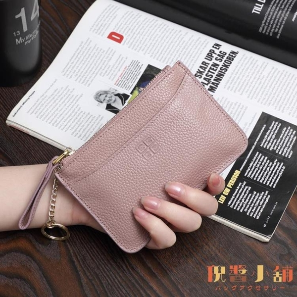 短款錢包女拉鏈零錢包時尚迷你硬幣超薄錢夾【倪醬小舖】