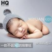 攝影布兒童新生兒攝影拍攝道具毯子彈力布子寶寶兒童拍照道具背景布wy