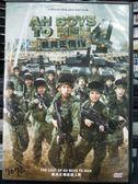 影音專賣店-P00-420-正版DVD-華語【新兵正傳4】-強勢迴歸