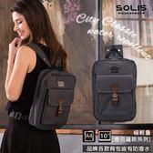 【SOLIS】City Classic平板電腦背包-德克薩斯Texas-牛仔黑(B0902004) 01900057-02253