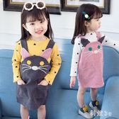 大尺碼小女童洋氣背帶裙子0一1-3歲公主女寶寶春裝韓版時尚兩件套套裝潮 GW179【科炫3c】