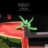 切西瓜神器花式不銹鋼挖開西瓜刀多功能 全館免運