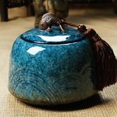 茶葉罐-魚躍龍門蓋帽陶瓷存放保鮮泡茶品茗普洱茶罐3色69ab39[時尚巴黎]