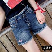 高腰牛仔短褲女夏新款chic顯瘦百搭彈力毛邊修身韓版時尚熱褲 艾維朵
