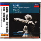 國際中文版177 拉威爾波烈露西班牙狂想曲法雅愛情的魔力 CD Ravel:Bolero (音樂影片購)