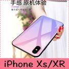 【萌萌噠】iPhone X Xs Max...