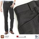【NST Jeans】男 無打摺羊毛西裝褲 時尚優雅 L口袋 隱性條紋(中腰) 391(6939) 免燙
