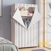 簡易衣櫃布衣櫃兒童宿舍出租房用組裝小櫃子【輕奢時代】