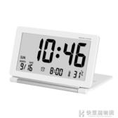 超薄翻蓋旅行電子鐘創意鬧鐘時鐘LED鐘可愛簡約學生迷你摺疊鐘  快意購物網
