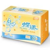 蝶漾 抽取式衛生紙100抽*24包【愛買】