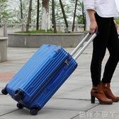 行李箱拉桿箱萬向輪學生箱男女密碼箱22寸登機箱20寸  NMS蘿莉小腳ㄚ