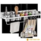 廚房置物架壁掛式免打孔收納刀架筷子用品多...