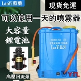 台灣現貨噴霧器 20升農用 電動鋰電池 背負式 智慧 自動充電 噴霧機 YYP