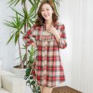 加價購-氣質格紋長版大襯衫(紅格)
