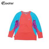 ADIS童抗UV防曬長袖圓領排汗衣AL1611073(120~150) / 城市綠洲(機能服飾.抗UV.防曬.排汗)