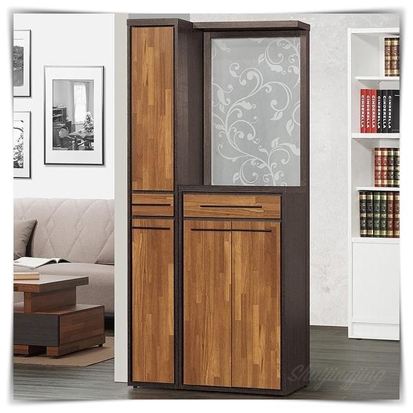 【水晶晶家具/傢俱首選】ZX1412-3黑格比3尺屏風鞋櫃(全組)