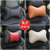 汽車頭枕護頸枕一對真皮車載靠枕車用座椅枕頭記憶棉腰靠車內用品 熊貓本