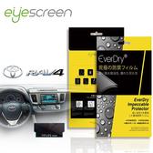 TWMSP★按讚送好禮★EyeScreen TOYOTA RAV4 特仕影音版 Everdry PET 車上導航螢幕保護貼(無保固)