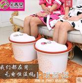 家用泡腳桶塑料三層加厚無電恒溫加熱洗腳桶加高按摩足浴盆木桶蓋igo『小淇嚴選』