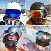 滑雪鏡-VANREE滑雪鏡男防霧雪鏡女雪地護目鏡兒童防護鏡滑雪眼鏡裝備 提拉米蘇 YYS YYS