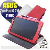 【Ezstick】ASUS ZenPad C 7.0 Z170 系列 平板專用皮套(旋轉款式)(3色可選)