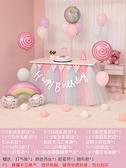 兒童生日氣球主題派對甜品臺裝飾套餐周歲布置tutu紗桌裙【步行者戶外生活館】