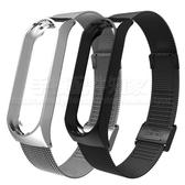 【米蘭尼斯 卡扣式/贈保貼】小米手環 3 錶帶/錶環/替換帶/MIUI 運動手環/Mi Band 3-ZW