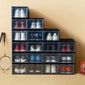 鞋盒球鞋收納盒透明塑料籃球鞋柜球鞋收藏展示柜省空間裝鞋神器 艾美時尚衣櫥 YYS