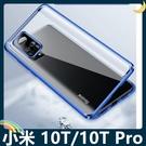 Xiaomi 小米 10T/10T Pr...
