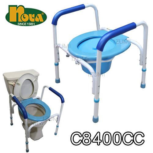 鋁製無背馬桶椅 便器椅 洗澡椅 馬桶扶手 光星 C8400