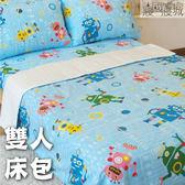 雙人床包+涼被四件組 100%精梳純綿 #機器人【大鐘印染、台灣製造】#精梳純綿