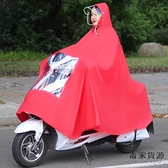 電動車雨衣成人騎行機車雨披騎車長款全身【毒家貨源】