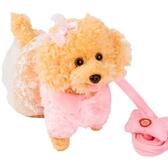 兒童電動玩具狗狗毛絨泰迪會走會叫唱歌會跳舞走路小狗帶牽繩仿真【全館免運】