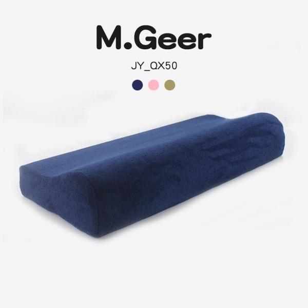 記憶枕 記憶枕頭單人慢回彈記憶棉芯護頸枕學生護頸椎枕冰絲涼爽涼枕夏天