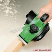 電刨機日立手木工電動工具家用多功能手提木工子MKS摩可美家