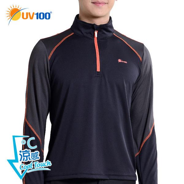 UV100 防曬 抗UV-涼感雙色立領運動衫-男