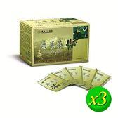 《長庚生技》長庚桑葉茶 (25包/盒) x3盒