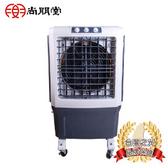 尚朋堂 高效降溫商用冰冷扇SPY-S550